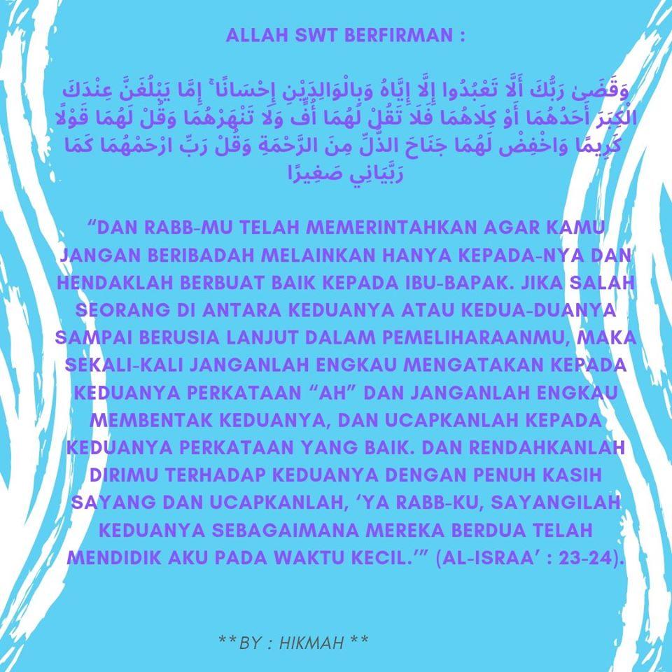 Surat Al Isra 23-24