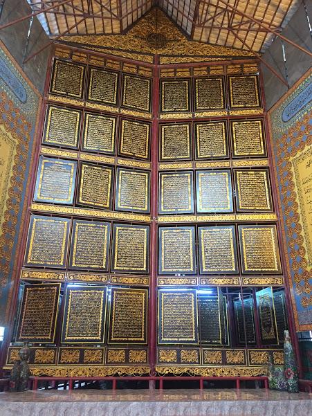 Indahnya Bayt Alquran Al-Akbar di Palembang